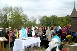 09. Msza św. - poświęcenie kapliczki bł. J. Beyzyma